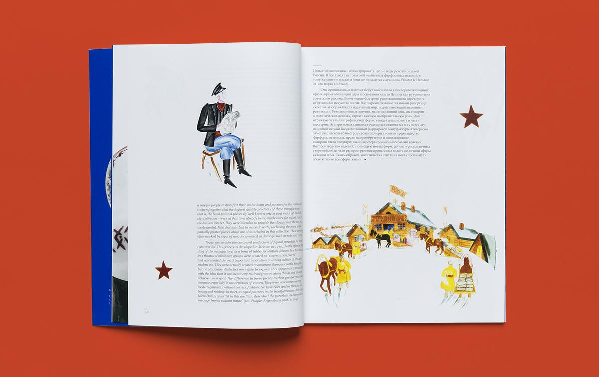 https://www.kaedesign.de/wp-content/uploads/2015/10/KA-E-Design-Arbeiten-Sept-2015-0681.jpg